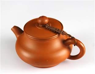 Zi-sha Teapot XUGUOFA Mark