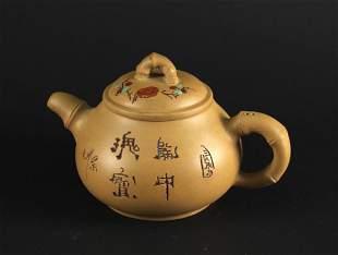 Zi-sha Bamboo Design Teapot Made By ZHANGHONGHUA