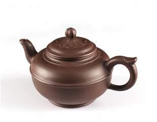 Zi-sha Teapot FANZHONGYUAN Mark