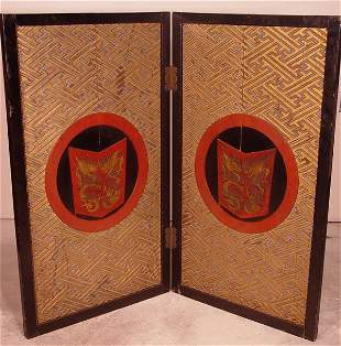 19th c. wooden Chinese screen, two panels