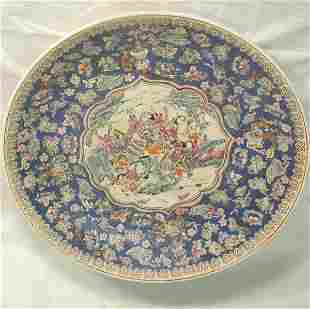 """18"""" Republican period Chinese charger"""