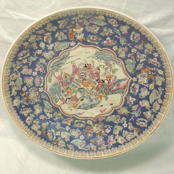 "1024: 18"" Republican period Chinese charger"