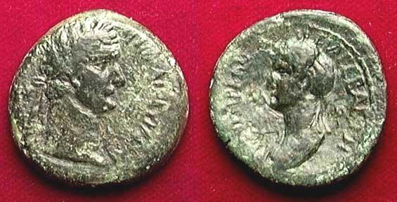 RARE ROMAN COIN OF DOMITIA & DOMITIAN