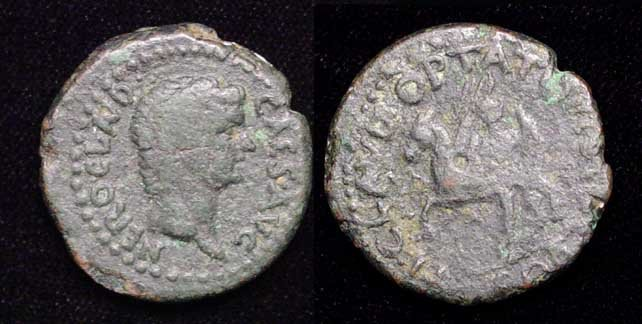 RARE NERO COIN FROM CORINTH - Ex BCD