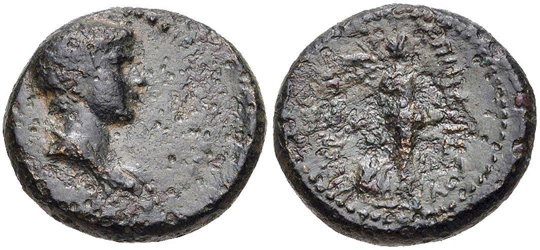 SCARCE BRITANNICUS SON OF CLAUDIUS