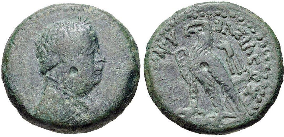 EGYPT SCARCE PTOLEMY III PORTRAIT COIN