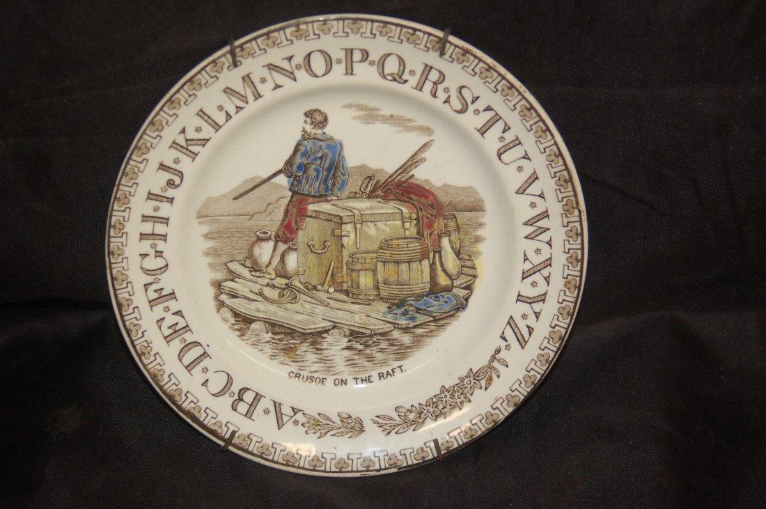 ANTIQUE ALPHABET PLATE ENGLISH REG MARK