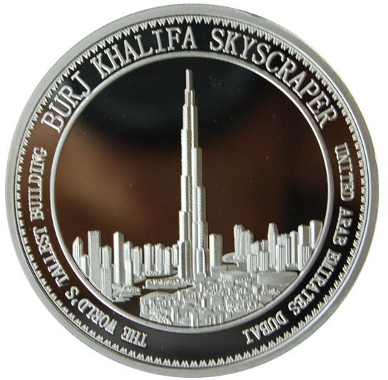 A collectible silver coin. Burj Kjalifa
