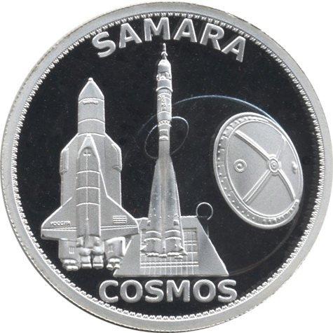 A collectible silver coin;Samara-Cosmos, Russia