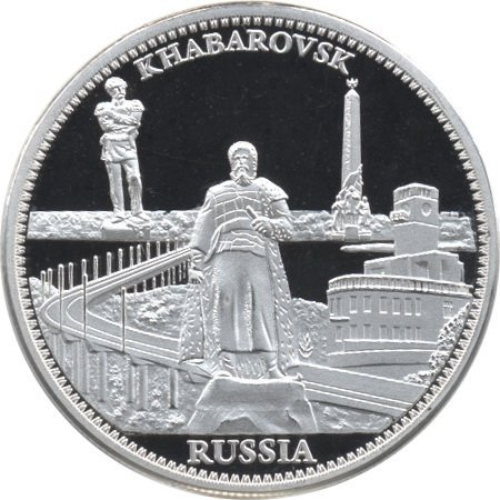 A collectible silver coin. Khabarovsk, Russia
