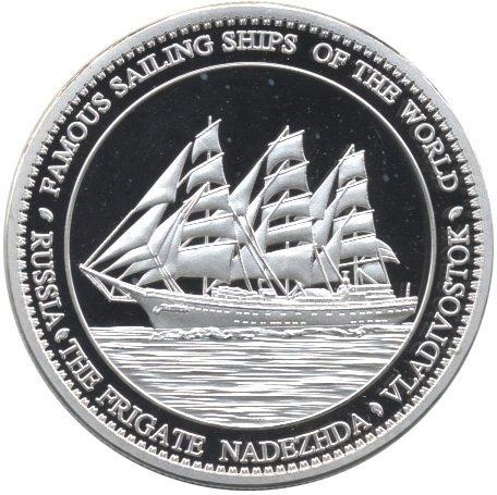 A collectible silver coin. Frigate Nadezhda