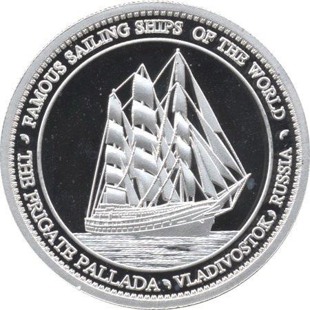 A collectible sivler coin. Frifate Pallada