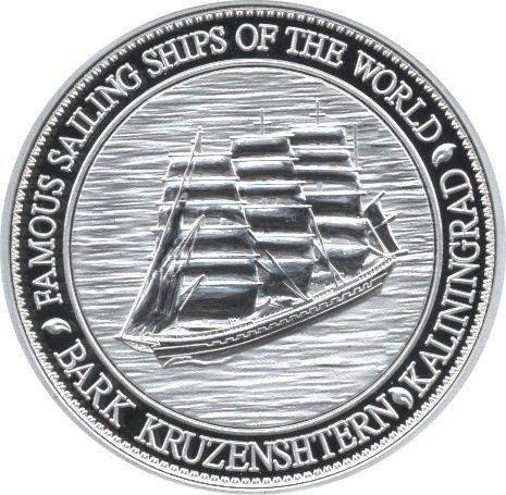 A collectible silver coin. Bark Kruzenshtern
