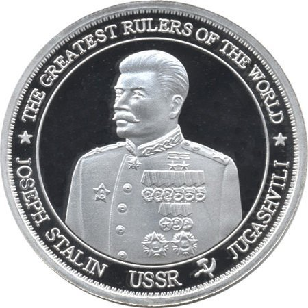 A collect  silver coin. Stalin and Vladivostok tunnel