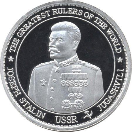 A collectible silver coin.Stalin and Motheland calls