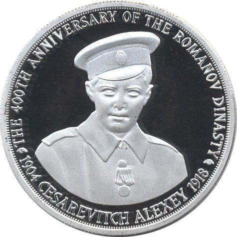 A collectible silver coin. Cesarevitch Alexey