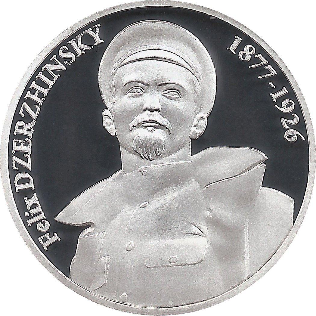 A collectible silver coin. Felix Dzerzhinsky