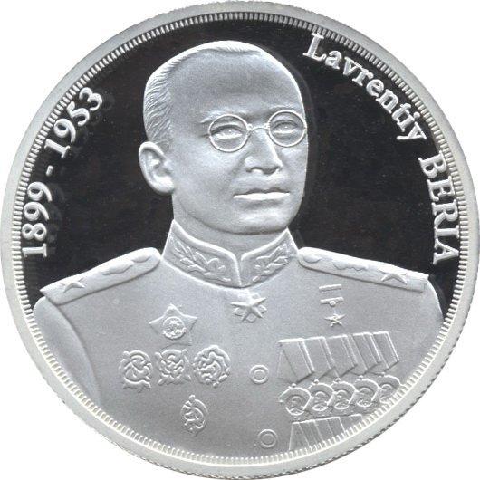 A collectible silver coin. Lavrentiy Beria