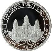 A collectible silver coin, Angkor Temple, Cambodia