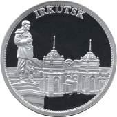 A collectible silver coin, Irkutsk, Russia