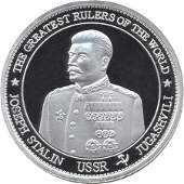 Silver coin. Stalin and Vladivostok tunnel