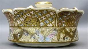 Meiji Period Satsuma Covered Bowl