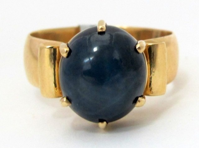 18K Natural Blue Sapphire 11.76 Cts. with Star