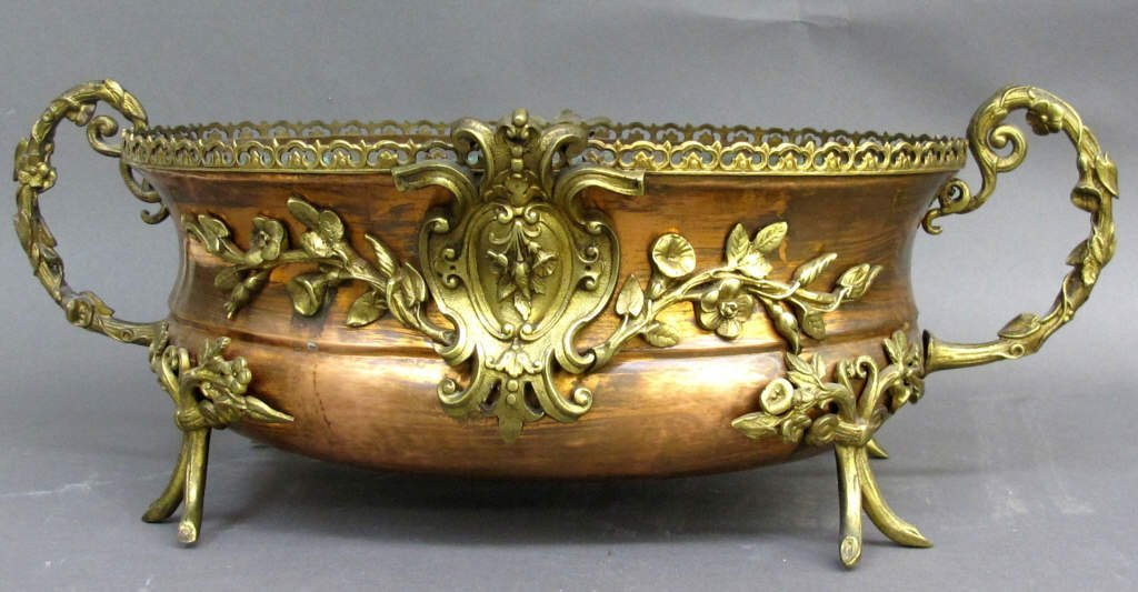 Copper and Brass Decorative Center Bowl