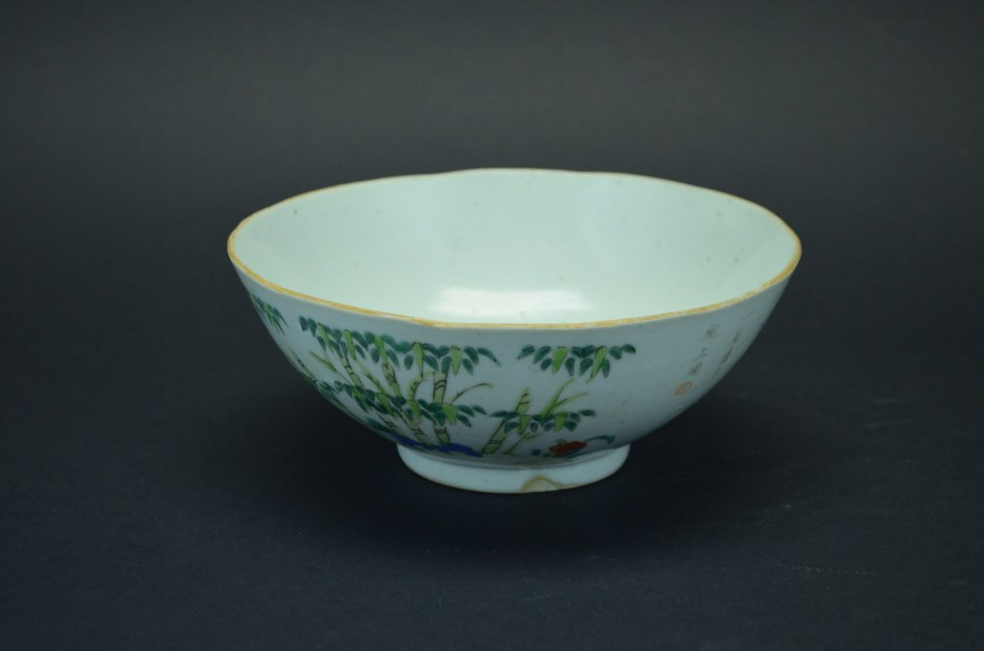 Bamboo forest figure bowl- 19 century