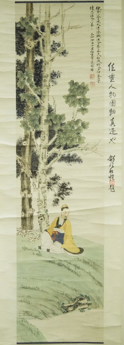 figures landscape painting