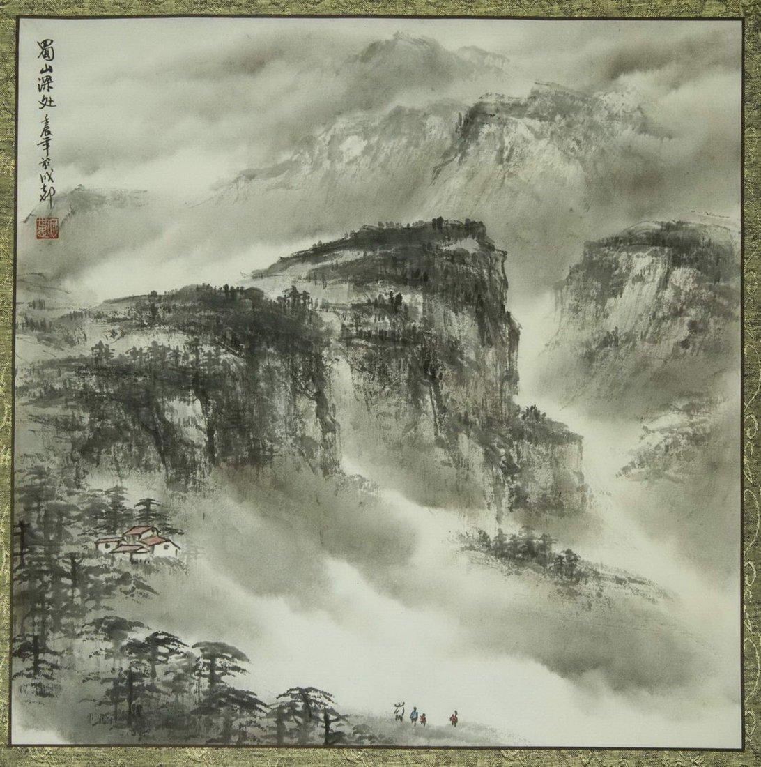 Shu Mountain Landscape