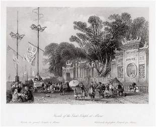 1843 Thomas Allom Facade of the Great Temple at Macao