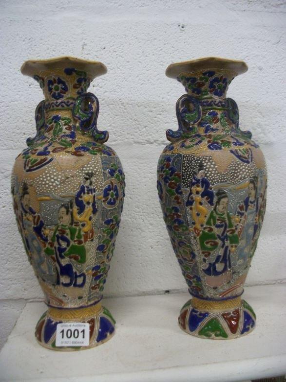 A pair of Oriental vases