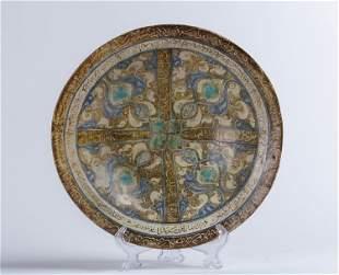 A Kashan bowl