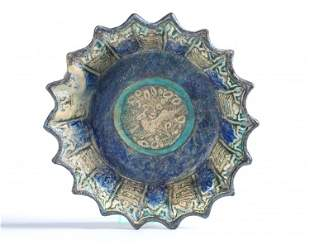A Sultanabad bowl
