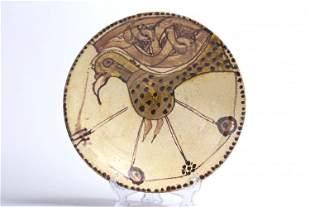 A large Sari plate