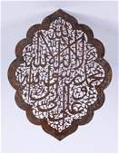 A Safavid plaque
