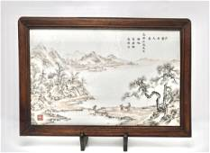 A fine Chinese plaque, Republic period with mark