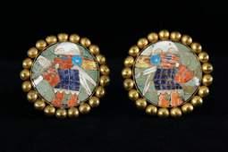 Pre Columbian Large Moche Gilded Ear Ornaments
