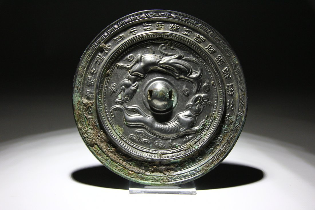 Chinese Yuan Dynasty Bronze Mirror