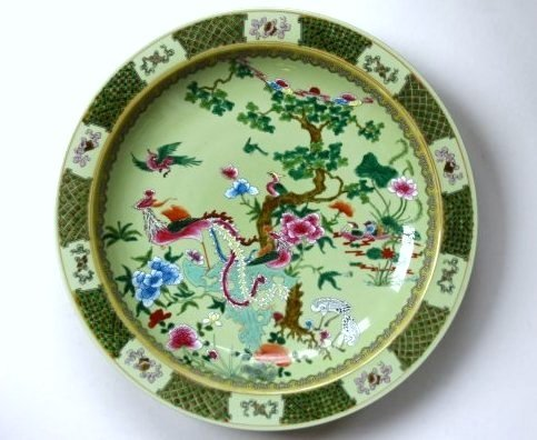 Large Chinese Porcelain Charger Marked