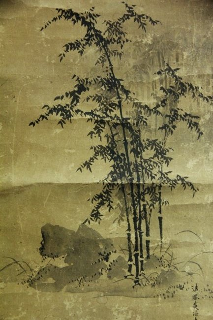 Japanese Painting by Kano Hidenobu 1717-1763
