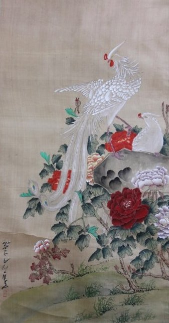 Chinese Painting Attributed to Gao Jianfu
