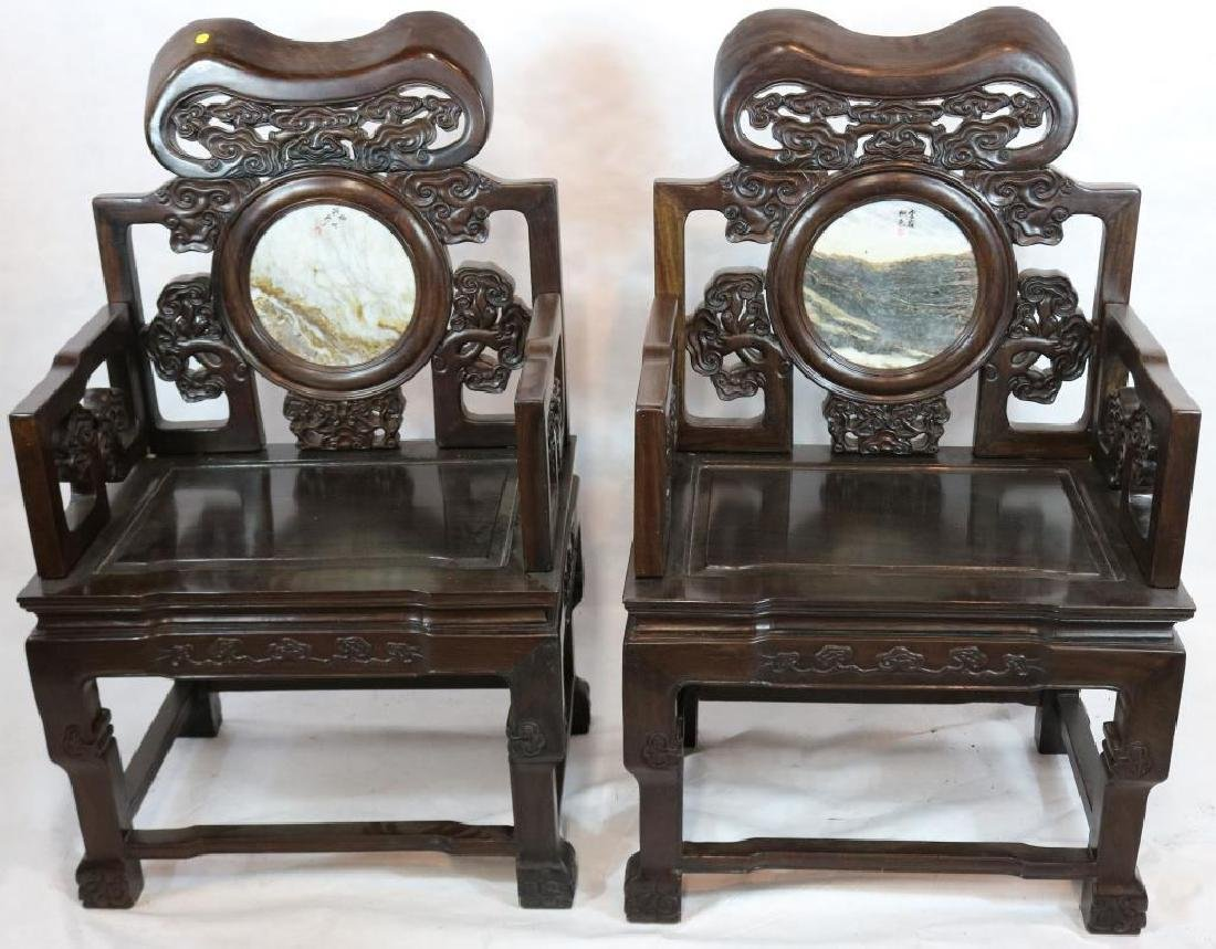 PAIR OF CHINESE CARVED EXOTIC WOOD ARMCHAIRS WITH