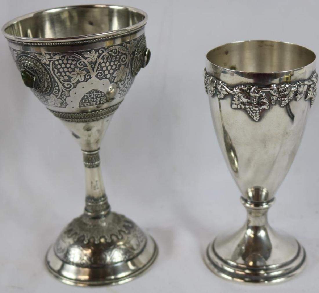 TWO LATE 19TH C. CUPS TO INCLUDE EUROPEAN JEWISH