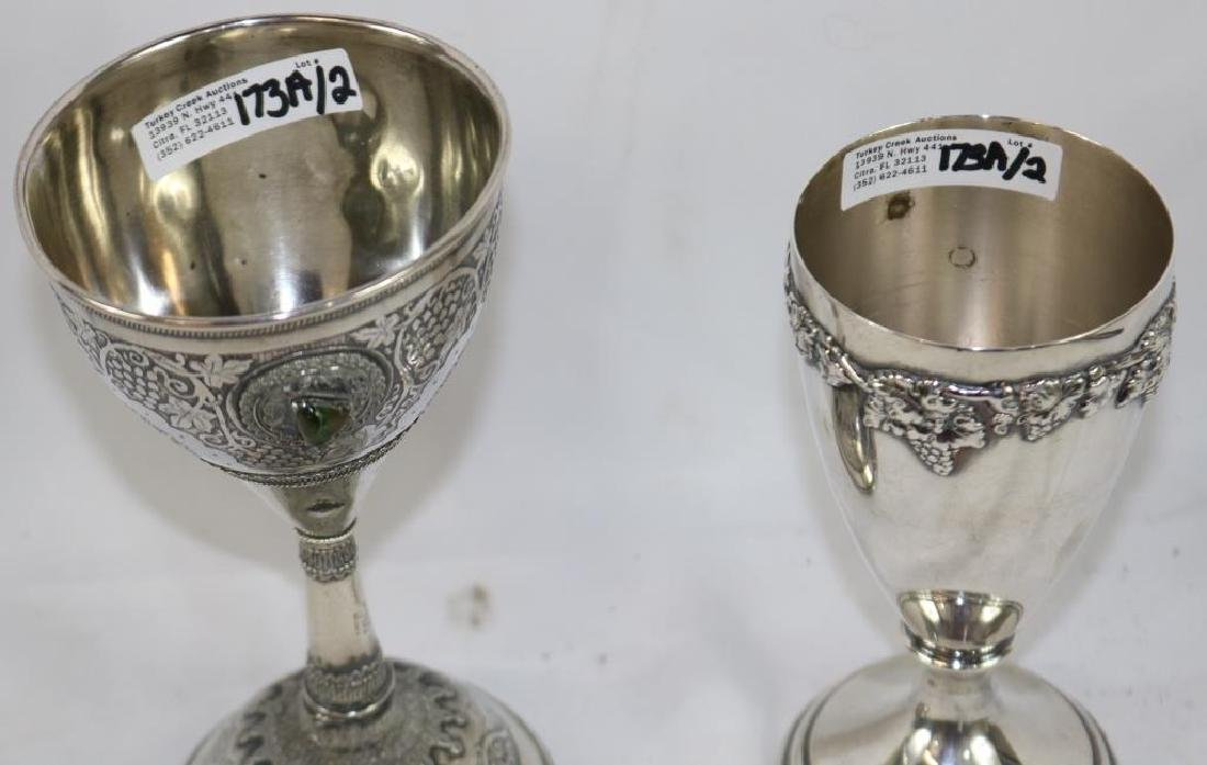 TWO LATE 19TH C. CUPS TO INCLUDE EUROPEAN JEWISH - 4