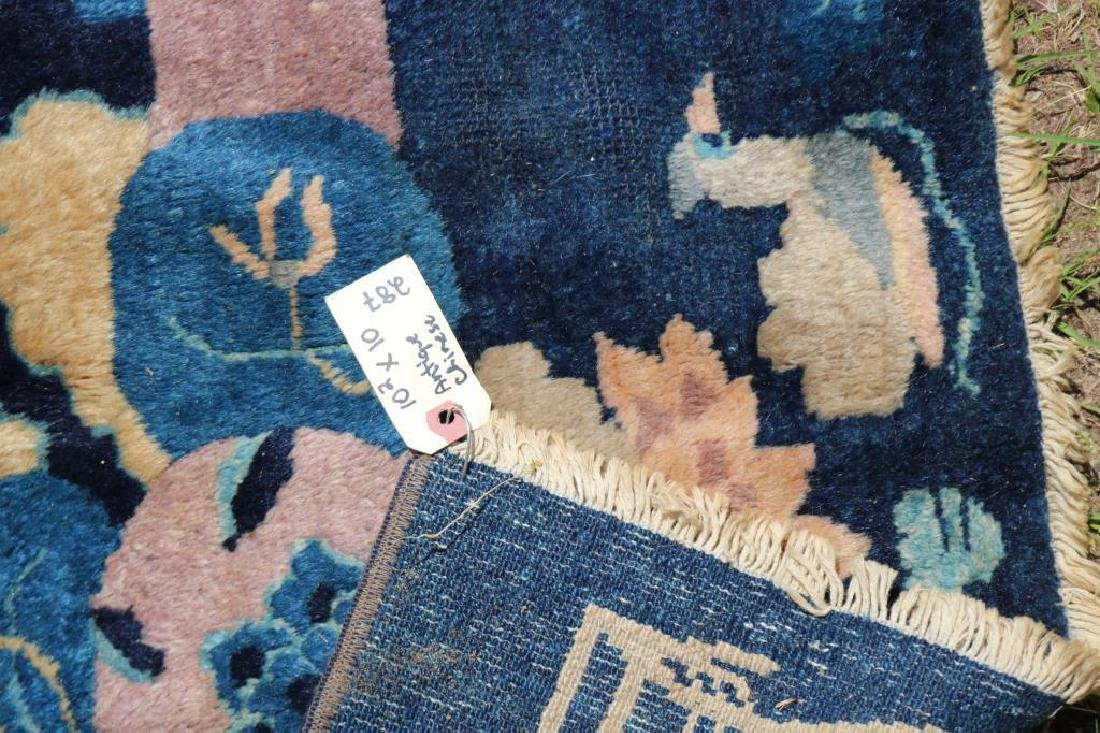 ANTIQUE CHINESE ORIENTAL RUG, REDUCED WITH BIRD & - 2