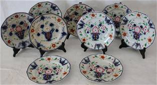 COLLECTION OF GAUDY IRONSTONE OCTAGONAL PLATES, 8