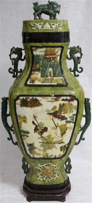 LATE 20TH C. MONUMENTAL CARVED & SEGMENTED JADE