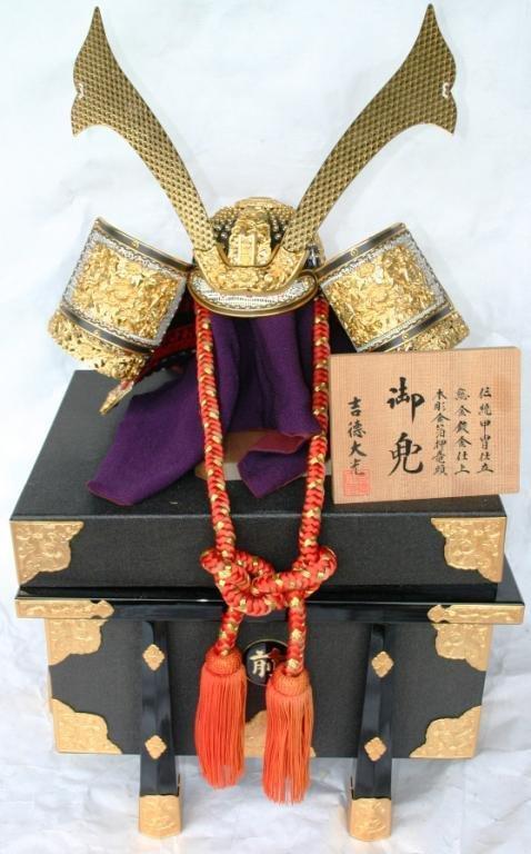 4: DECORATIVE SAMURAI HELMET IN ORIGINAL BOXS